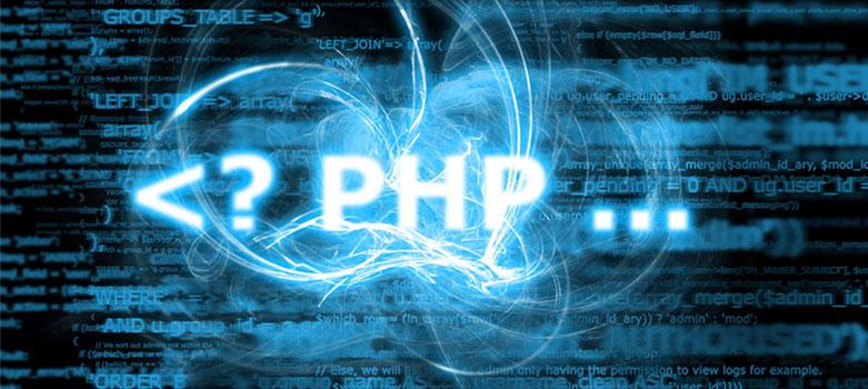 que es el PHP