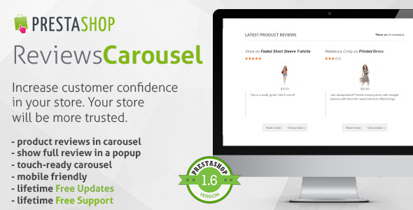 PrestaShop Reviews Carousel