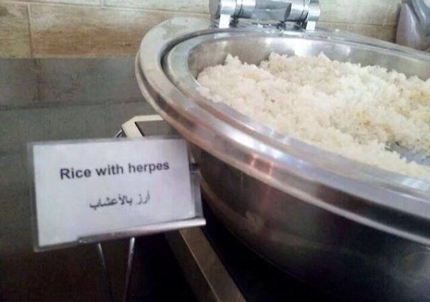 epicfacil-packaging-arroz-herpes